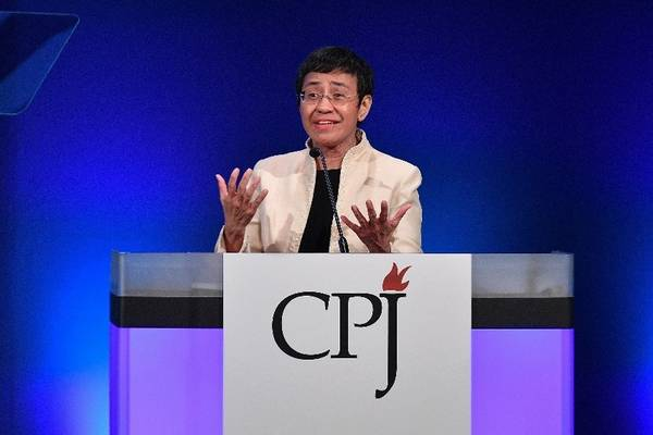(Maria Ressa/Credit: Dia Dipasupil Getty Images for CPJ)