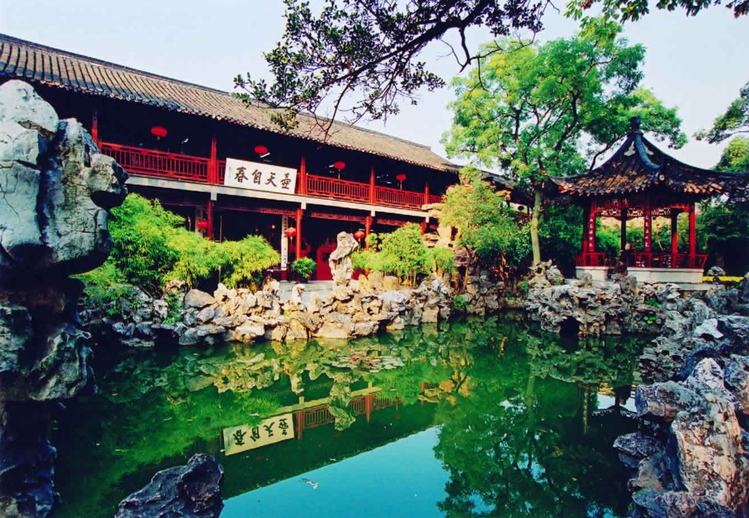 The Geyuan Garden features elements thatwill be incorporated into the D.C. garden. (Courtesy National China Garden)/p